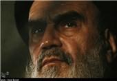 تاکید امام خمینی بر غیرقانونی بودن دولت