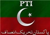 گلگت بلتستان اسمبلی کے انتخابات کیلئے PTI کی تیاریاں