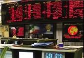 بورس ایران عضو عادی آیسکو شد