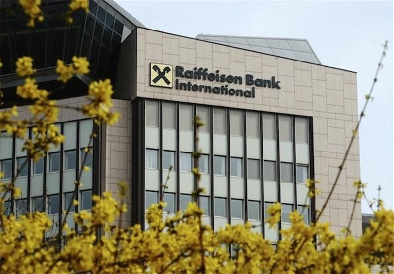 بانک اتریشی در ایران دفتر نمایندگی تاسیس میکند