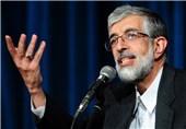 """هم اندیشی """"رویشهای جوان انقلاب اسلامی"""" برگزار میشود"""