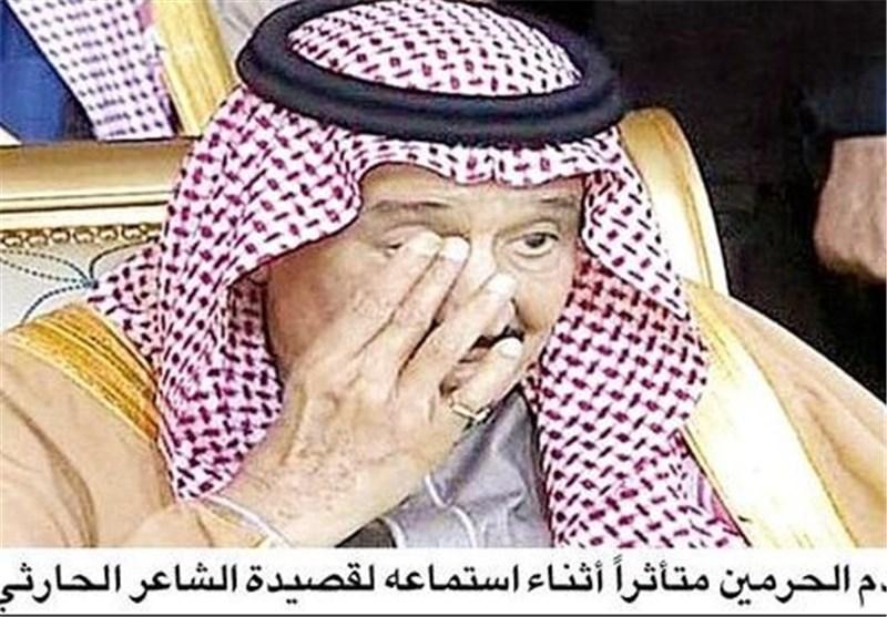 واکنش سلمان شاه پس از شنیدن چاپلوسانهترین قصیده + تصویر