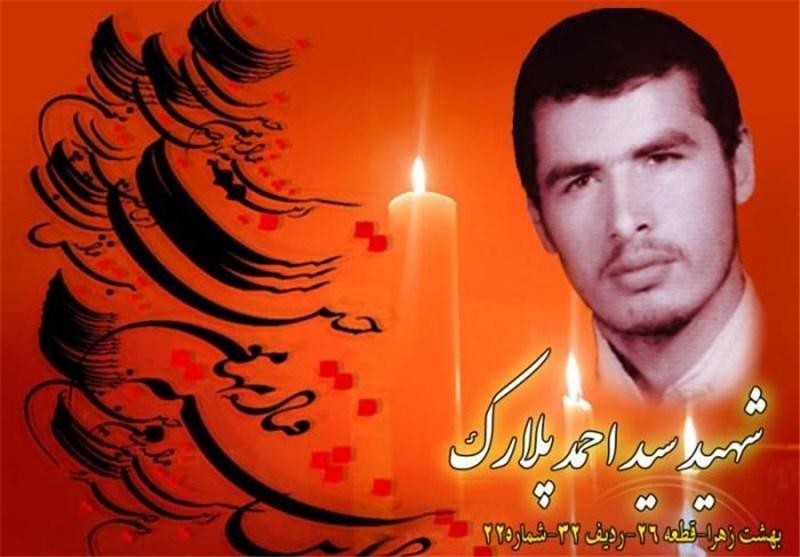 امروز؛ تشییع پیکر مادر شهید پلارک در تهران