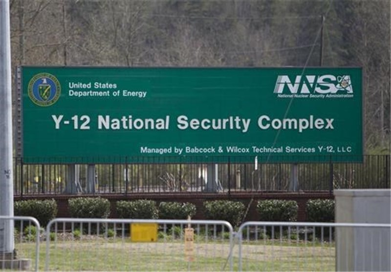 مجمتع امنیت ملی