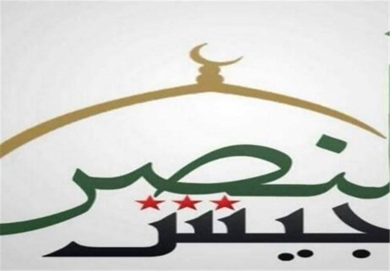 تشکیل«جیشالنصر» و«جیش التوحید»؛سوءاستفاده از آیات قرآنی برای توجیه تروریسم