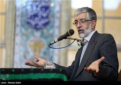 نشست مشترک اصولگرایان اصفهان