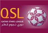 برگزارى هفتههاى پایانى لیگ فوتبال قطر بدون تماشاگر