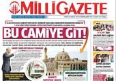 روزنامه اسلامگرا ترکیهای: اوباما به «سامرا» برو