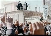شهدای انقلاب همدان  سید حسین تحت شدیدترین بازجوییها و شکنجههای ساواک به شهادت رسید
