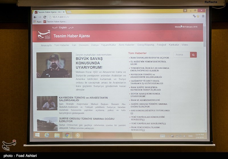 Tasnim Officially Inaugurates Turkish Website