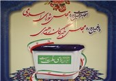 4 نامزد برای انتخابات مجلس خبرگان رهبری در کرمانشاه رقابت میکنند