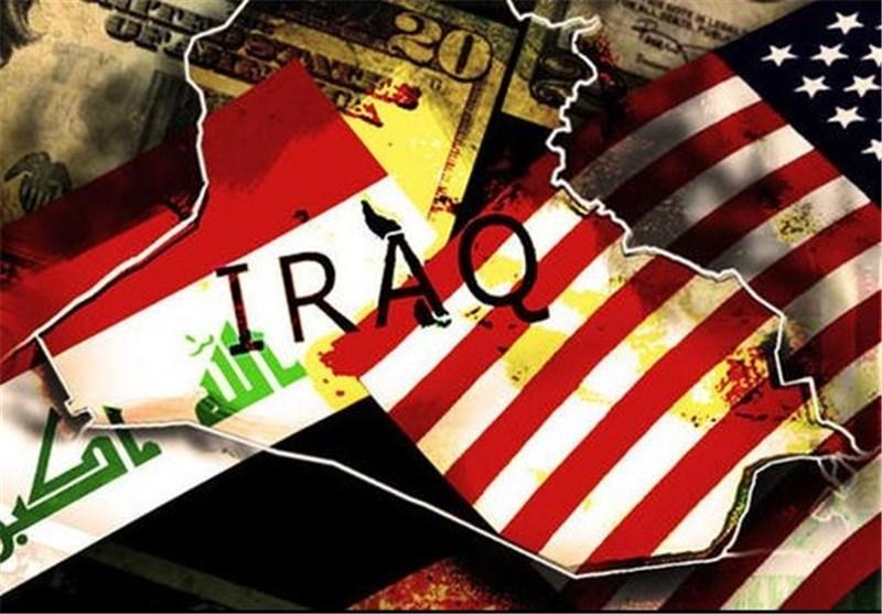 آمریکا در عراق
