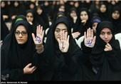 جشن 30 سالگی بسیج دانشجویی در کرمان برگزار شد