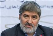 تشکیل کمیتهای برای تدوین طرح «تقویت امنیت مجلس»