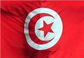 حزب الجمهوری تونس: هرگونه عادیسازی روابط با اسرائیل محکوم است