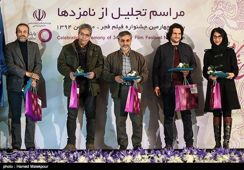 جشنواره فجر بهترین طراح صحنه