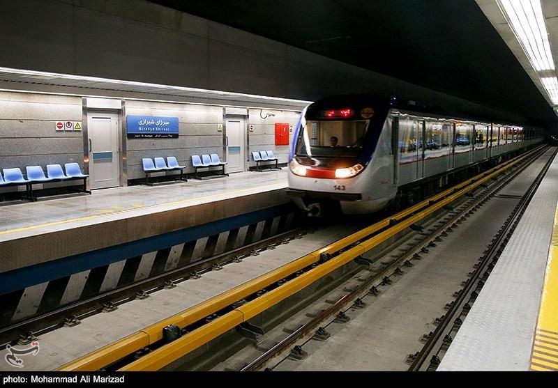 افتتاح ایستگاه مترو میرزای شیرازی