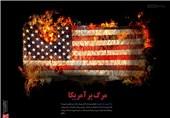 طرح/ مرگ بر آمریکا