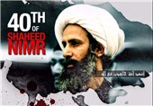 Activists, Muslim Scholars Pay Tribute to Sheikh Nimr in London
