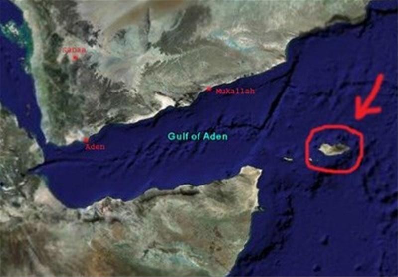 جزیرة سقطرى