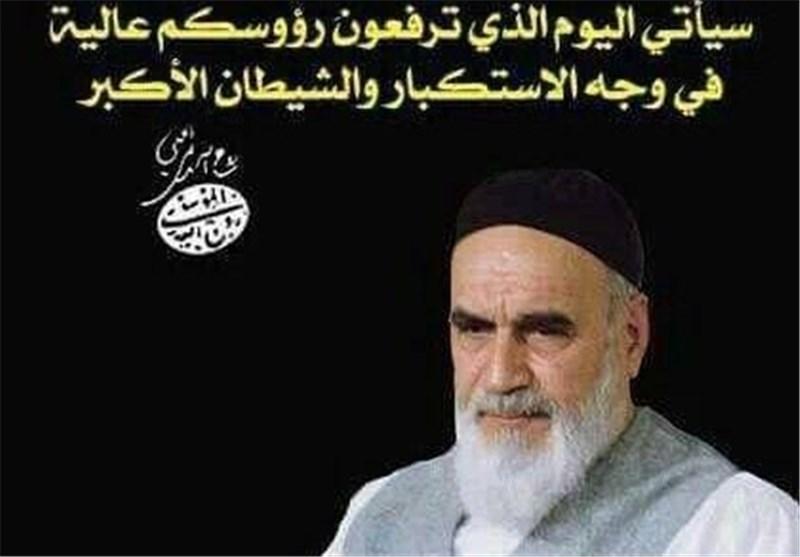 الإمام الخمینی: لا نرید أن نستل سیوفنا ونشهر أسلحتنا بأوجه الآخرین