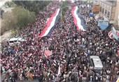یمن|چهارمین سالگرد انقلاب 21 سپتامبر در یمن