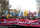 آغاز راهپیمایی سی و هشتمین سالگرد انقلاب اسلامی از میدان آستانه قم