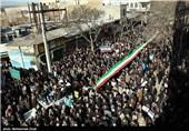 مسیرهای راهپیمایی 22 بهمن در استان البرز اعلام شد