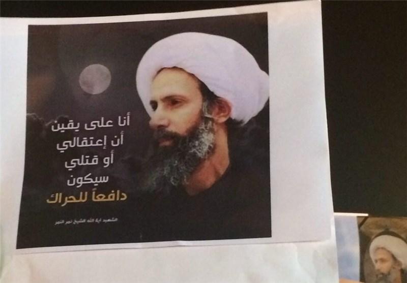 Ayetullah Nemr'in Acısını Paylaşmak 15 Yıl Hapse Neden Oldu AA