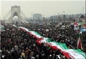 المسار التاریخی للثورة الإسلامیة فی إیران..کیف نجحت؟