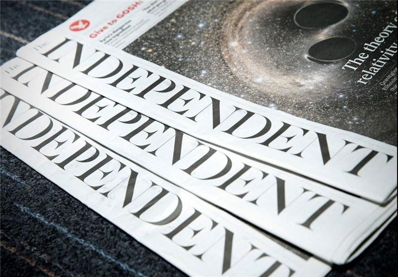 چاپ روزنامه ایندیپندنت متوقف میشود