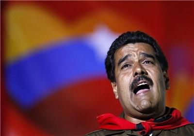 مادورو: به توافق نفتی نزدیک شده ایم