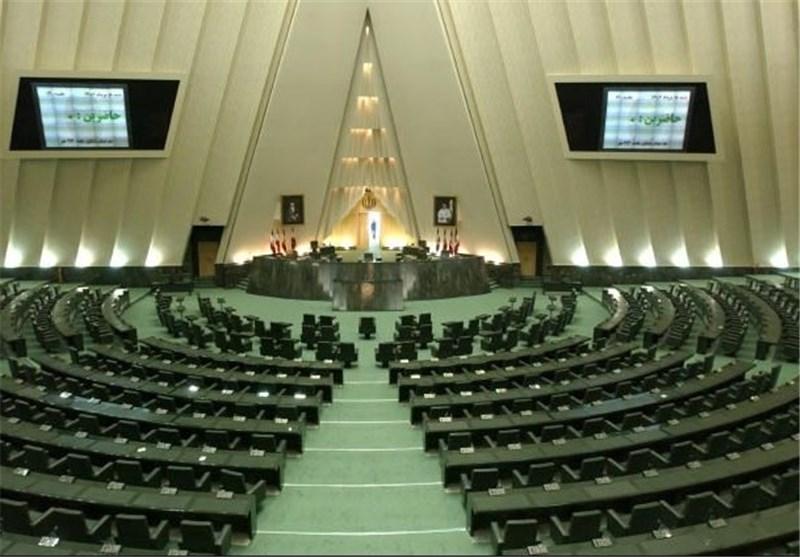 نتایج انتخابات مجلس دهم به تفکیک شهرها , نتایج انتخابات 94