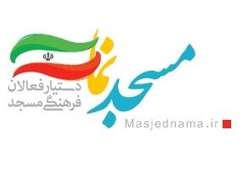 ارسال بستههای فرهنگی تابلواعلانات برای مساجد و مدارس