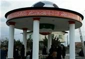 مقبره هادی نوروزی