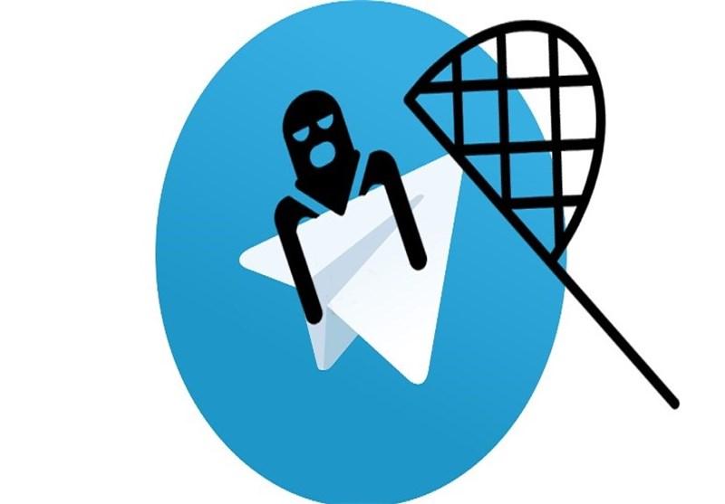 اسپم - تلگرام