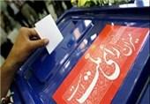 هیچ پرونده تخلف انتخاباتی در استان گلستان ثبتنشده است