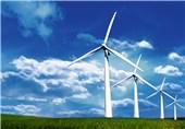 توربین بادی - نیروگاه بادی