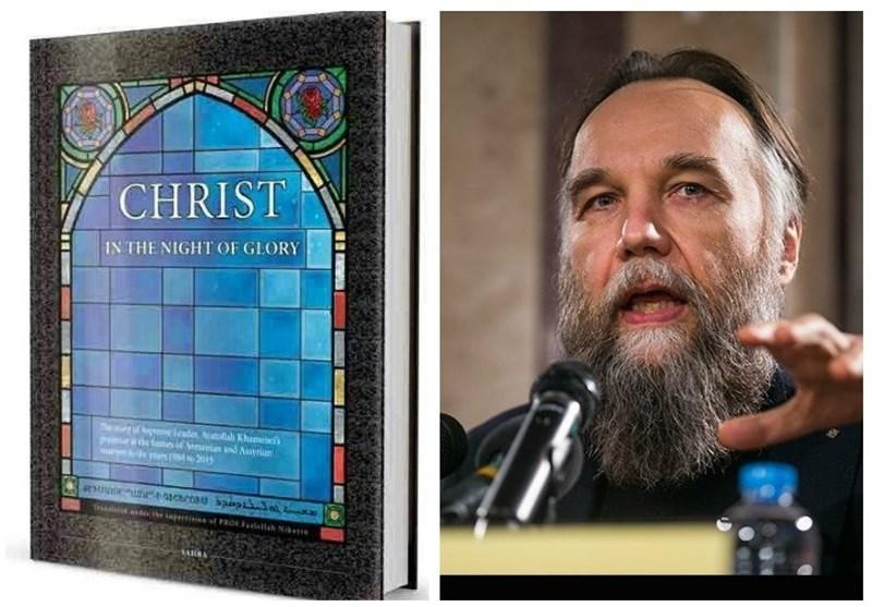 الکساندر دوگین: دیدارهای رهبر ایران با خانواده شهدای مسیحی مثالزدنی است