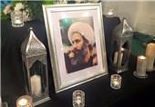 چهلم شیخ نمر در لندن