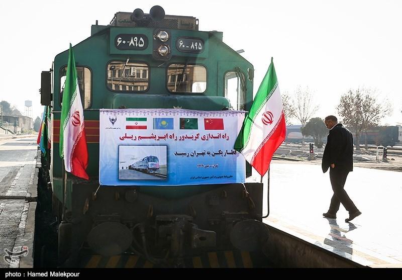 قطار چین به تهران رسید