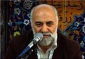 دفاتر جبهه مردمی نیروهای انقلاب اسلامی در استان گیلان تشکیل شد