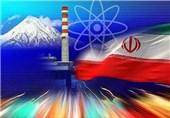 دستاورد هسته ای