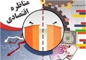 عبدالملکی: برای تقویت تولید ملی سود بانکی باید حذف شود/ وکیلی: دولت سابق 200 هزار میلیارد بدهی به جا گذاشت