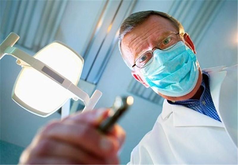 مردم دندانپزشک خانوادگی انتخاب کنند