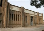واکنش میراث فرهنگی به تفکیک و فروش زمین کارخانه ریسباف اصفهان