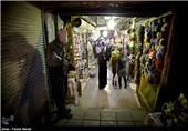 Traditional Bazaar in Kermanshah; A Tourist Attraction of Iran