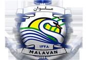 لوگوی ملوان