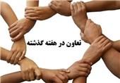 «اشتغال» سرتیتر خبرها