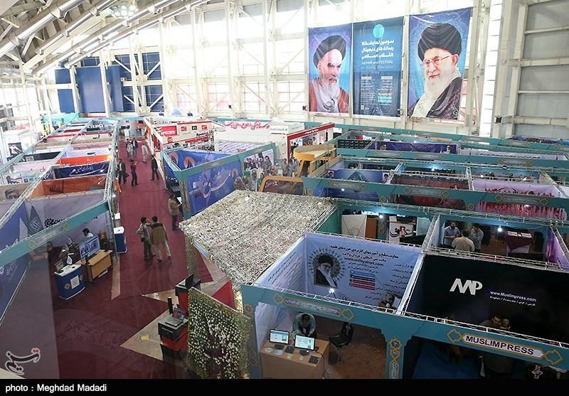 سومین نمایشگاه رسانه های دیجیتال انقلاب اسلامی- 7